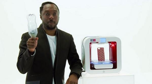 Ekocycle Cube - трехмерный принтер на пластиковых бутылках