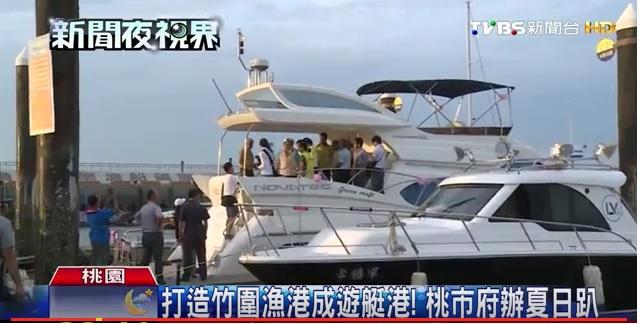 臺灣巨星造船 諾瓦帝遊艇 Novatec Yachts Taiwan