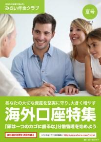pdf_summer2015