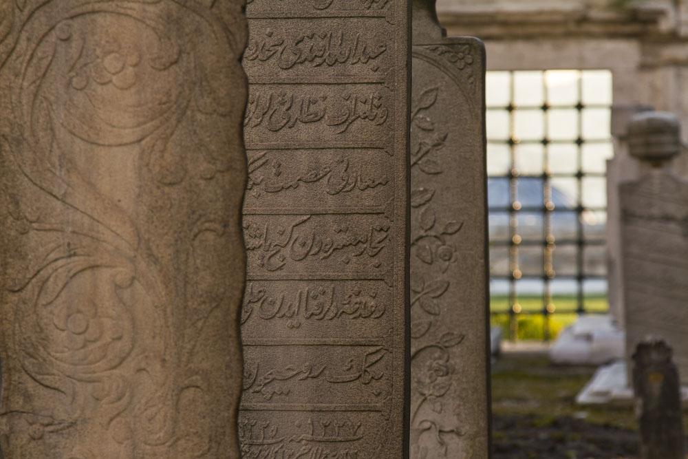 Cemetery, Süleymaniye Mosque, Istanbul, Turkey
