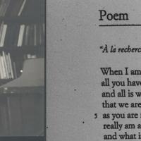 Poetry Friday: Frank O'Hara