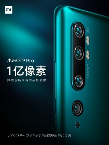 Xiaomi Mi CC9 Pro will have five cameras, arriving on November 5