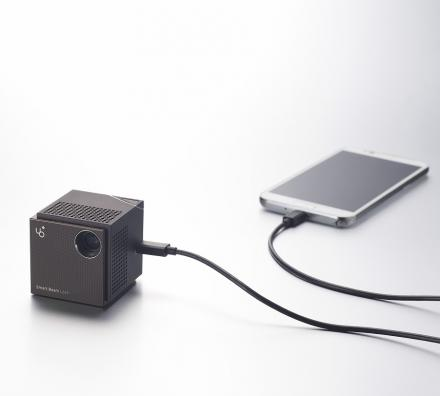 Tiny Portable Projector