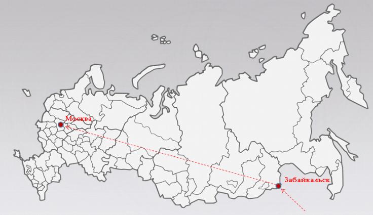 ввоз грузов в Россию из Китая через Забайкальск