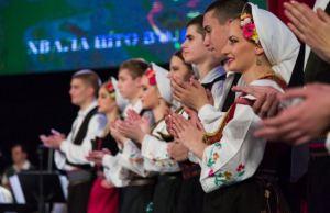 """Akademski folklorni ansambl """"Oro"""" Studentskog kulturnog centra Niš"""