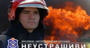 Konkurs za vatrogasno-spasilačke jedinice