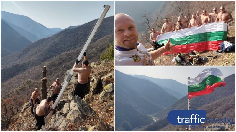 Да живее България! Яки пазарджиклии поставиха трибагреник на висока скала с открита гледка