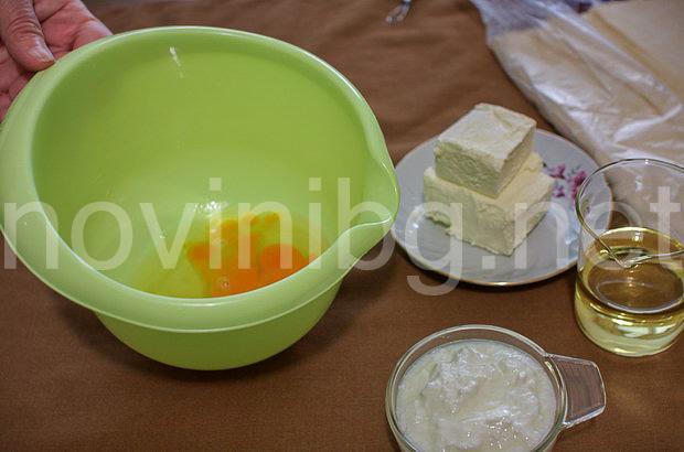 Сръбска баница - приготвяне