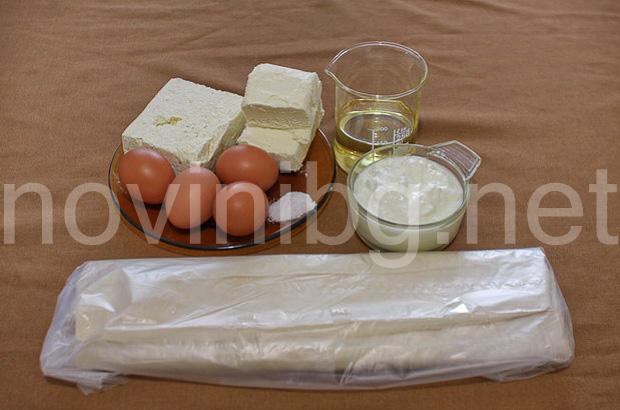 Сръбска баница - продукти