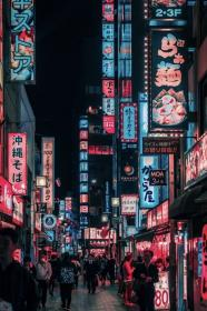 aesthetic japan tokyo iphone wallpapers travel backgrounds cool nature
