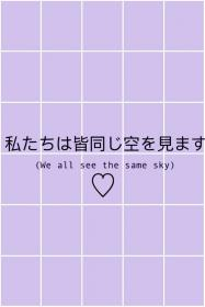 Pastel Aesthetic Japanese Pastel Aesthetic Kawaii Wallpaper Want To Discover Art Related To Pastel