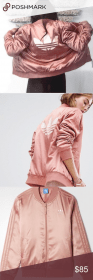 rose gold adidas jacket bomber pink shoes brand jackets outfits winter worn never poshmark