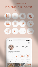 instagram highlight covers story icons highlights travel wedding background inspiration pastel fun stories creativemarket line event