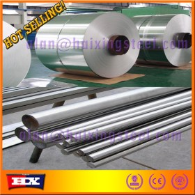 ISO9001 standard stainless steel sheet price sus304