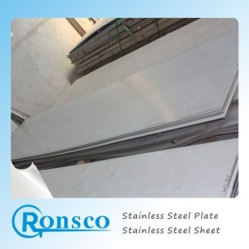 Stainless Steel Price Per Kilo 904L Stainless