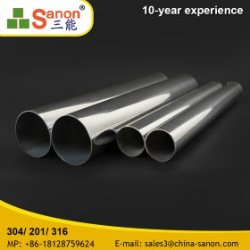 Safe And Durable 304 Stainless Steel Tubing