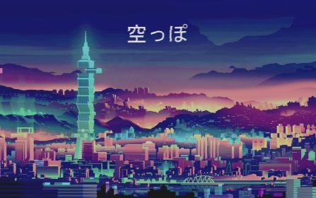 japanese aesthetic wallpapers english wallpaperaccess translator say does