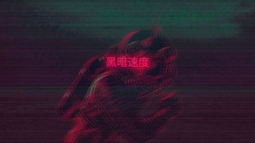 Edgy Aesthetic Wallpapers Top Free Edgy Aesthetic