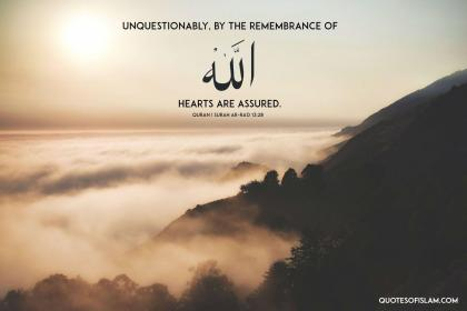 islamic quotes wallpapers hd