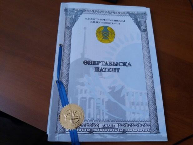 k-sizdikov3