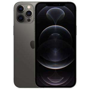 Купить Apple iPhone 12 Pro 256Gb в Новосибирске по низкой ...