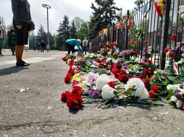МИД России призвал расследовать трагедию в Одессе ...