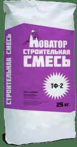 Ремонтно-строительная смесь «Новатор» ТФ-2 РС-4»