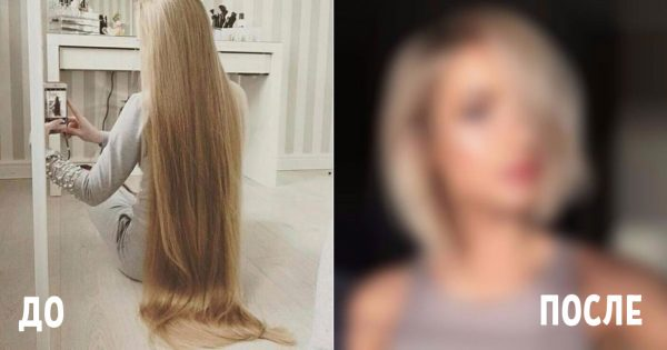 Надоели длинные волосы? Измени прическу на градуированное каре уже сегодня!