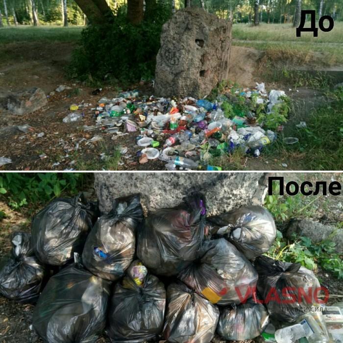 14-летняя украинка сама убрала весь мусор на полуострове! фото