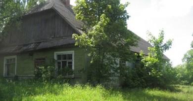 Как деревенскую халупу превратить в загородный дом мечты!