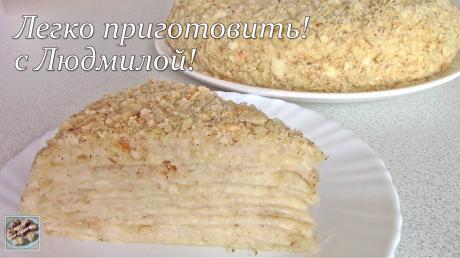Для вагинальный кремовый пирог порно пришла