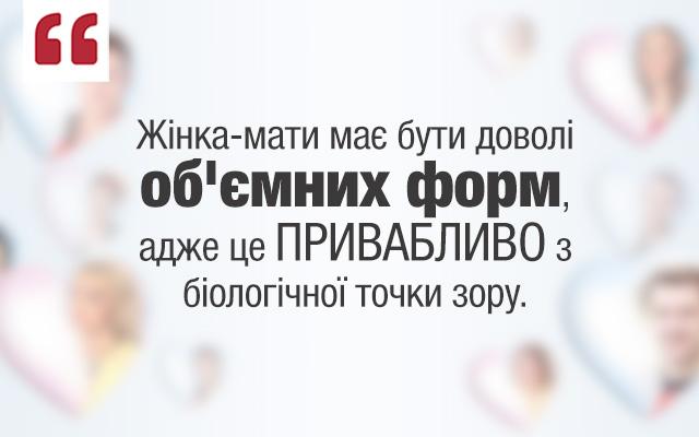 polovinki_citata8_ukr