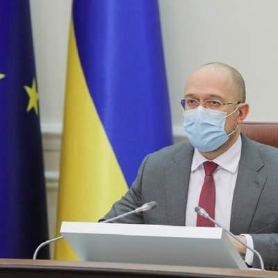 Шмыгаль рассказал, получит ли Украина транш от МВФ