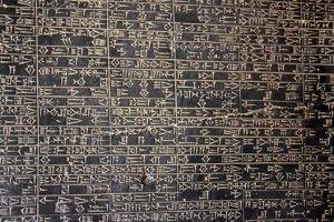 ecrit27-Hammurabi