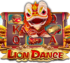 สล็อต Lion Dance GPI slot