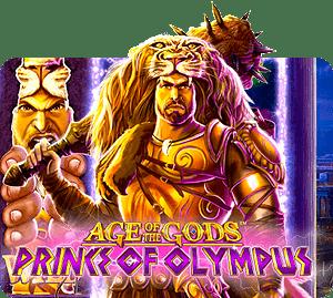 สล็อต Prince of Olympus PT slot