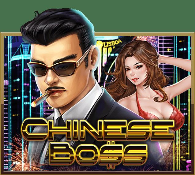 Chinese Boss JOKER SLOT สล็อต
