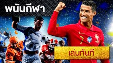 เว็บพนัน พนันกีฬา (sports betting) แทงบอล เว็บพนันบอล คาสิโนออนไลน์ พนันออนไลน์ Nowbet Asia