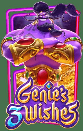 สล็อต พีจี PG แตกง่าย Genie's 3 Wishes เว็บสล็อต Nowbet Asia เว็บพนันระดับเอเชีย