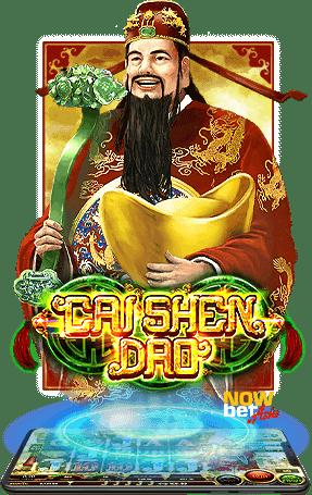 Cai Shen Dao SA เกม