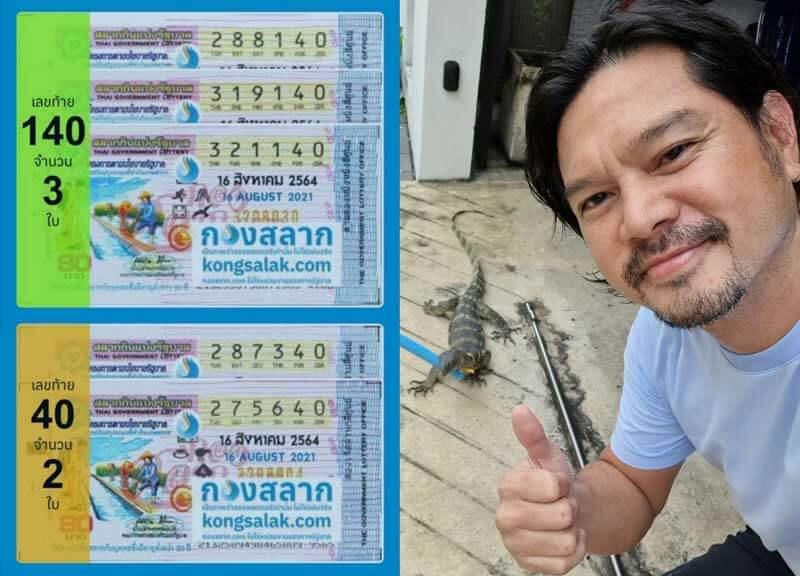 """หวยเด็ดงวดนี้ 16-08-64 Nowbet Asia เว็บหวย ระดับเอเชีย หวยเด็ด เหี้ยเข้าบ้าน """"เต๋า สมชาย"""" 40"""