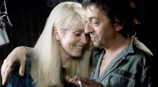 Ces Petits Riens – Duo Gainsbourg & Deneuve Plus…