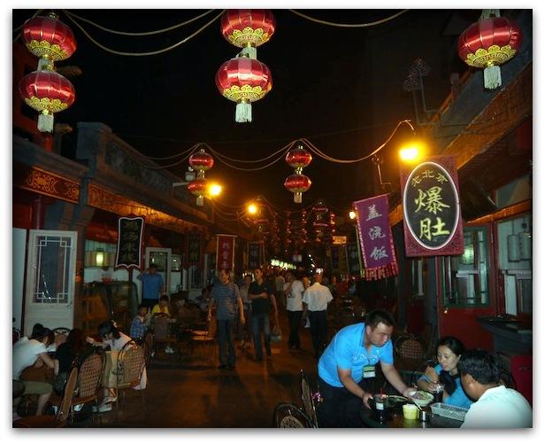Chine pekin