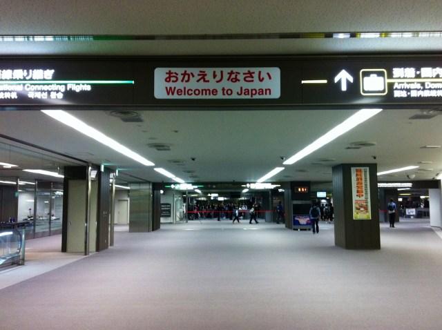 Tokyo, nous voilà!