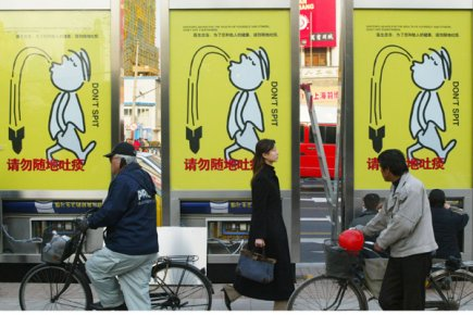 137794-2004-campagne-publicite-incitaient-chinois