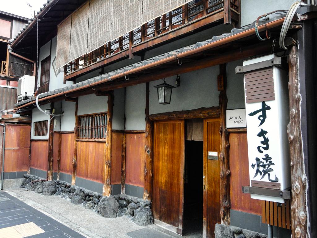 préparer un voyage au japon-00377