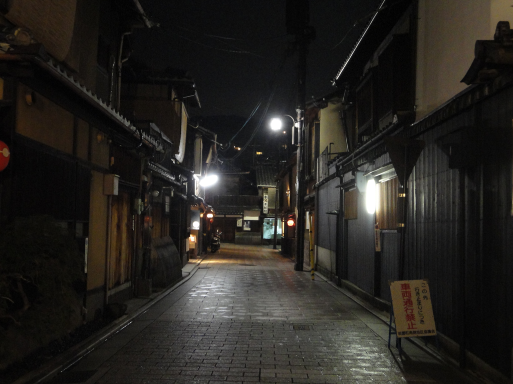 préparer un voyage au japon-00499