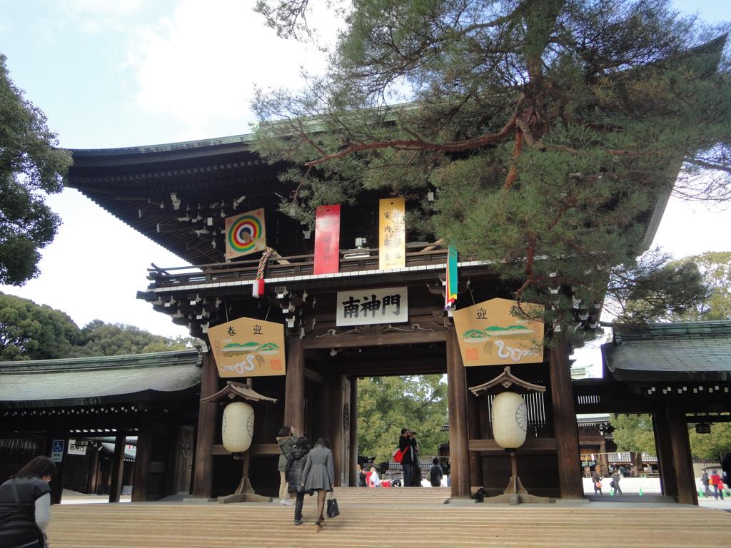 préparer un voyage au japon-03855