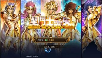caballeros del zodiaco -nuevo-juego