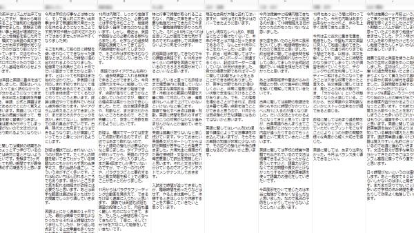 2019年10月 受験生クラスの総評